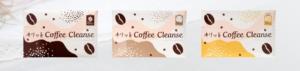 ドクターコーヒー3種類