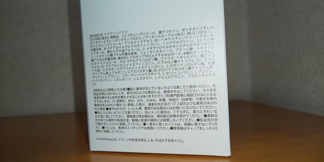 本体の箱の側面